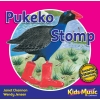 Pukeko Stomp - CD